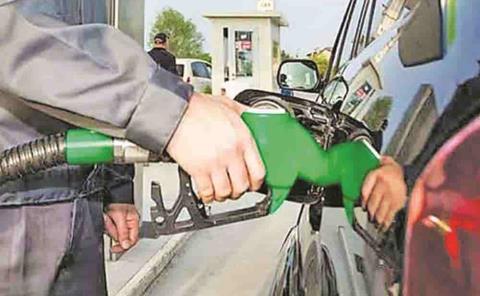 No bajará la gasolina