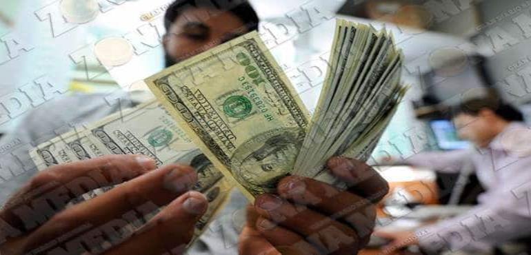 Rioverde destaca en captación de remesas