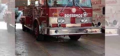 Fuga de gas movilizó al  Cuerpo de Bomberos