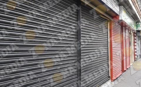 Cerraron 89 comercios