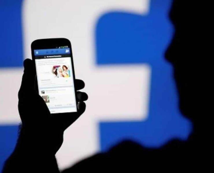 Hackearon Facebook