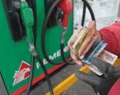 Frenarán gasolinazo